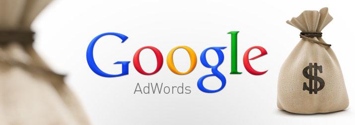 200 reais de Google Adwords